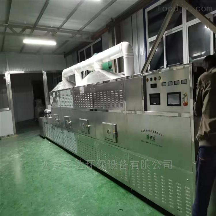 新疆巴旦木微波杀菌设备微波熟化机
