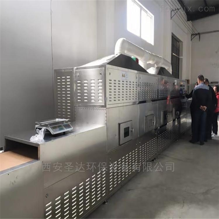 省电节能瓜子烘焙设备微波烘干机