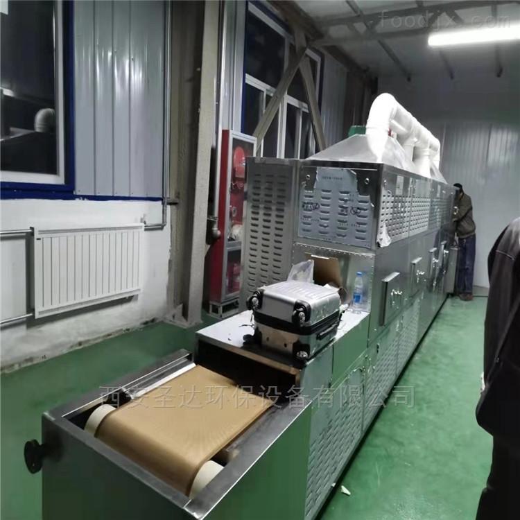 巴旦木除水方法微波干果杀菌设备