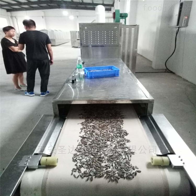 微波瓜子熟化设备西安圣达微波熟化瓜子机