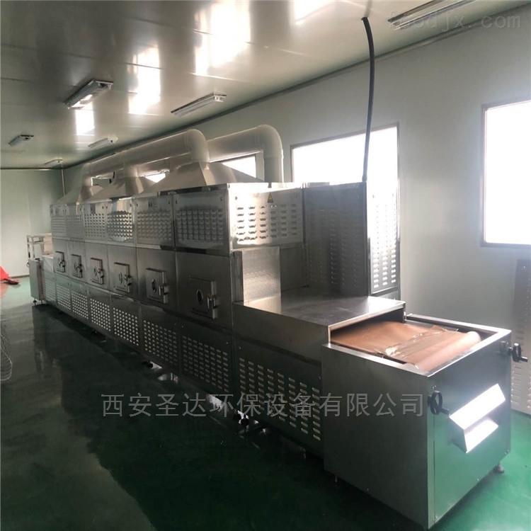 隧道式瓜子熟化設備西安圣達機械干燥機