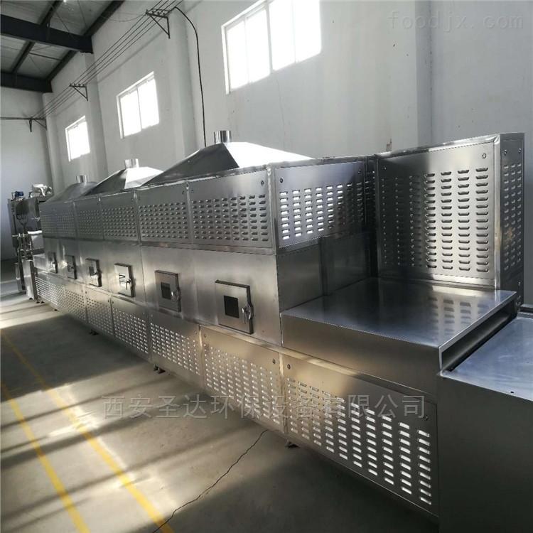 五谷杂粮设备亚麻籽灭活荞麦烘焙机