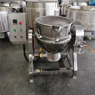 JHY400L蒸煮锅2020新款夹层锅厂家报价