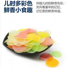 HSX-60Q弹口感虾片机生产批发