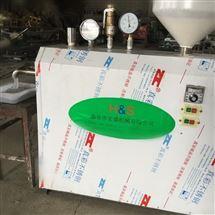 HSL-602020新品米凉粉机新年促销