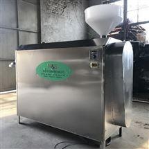 HSH-60宏盛热销槐花粉机创业设备