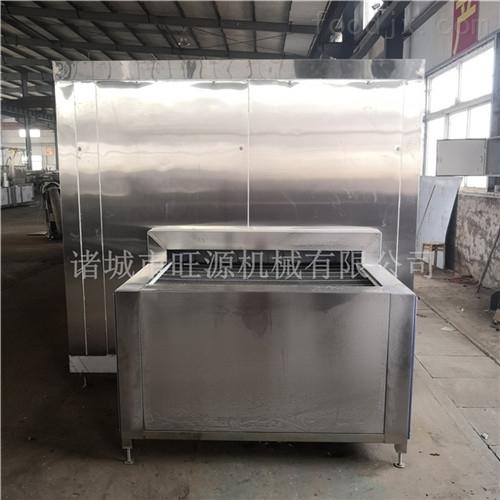 牛排链条式速冻机/肉类液氮速冻流水线