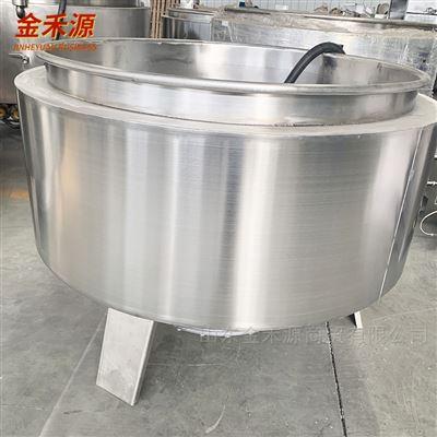 JHY1500电加热松香锅猪头拔毛黄香锅