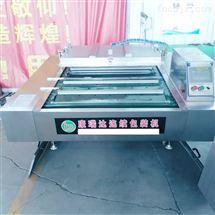 DZ-1100香辣藕全自动连续式真空包装机