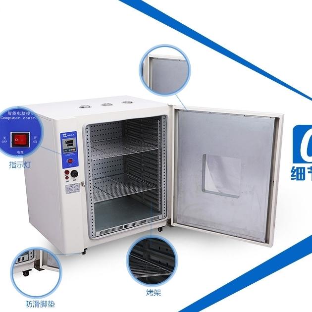 智能恒温烤箱 不锈钢干燥箱
