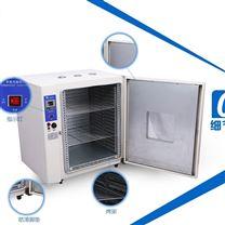不锈钢定时定温智能干燥箱 五谷杂粮烤箱