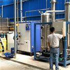 LWS燃环保油蒸汽发生器