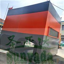 山东焊接废气处理装置青岛集中除尘设备