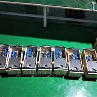 MK-Yh5吨防爆称重模块 5t工业反应釜电子秤