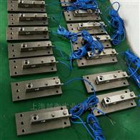 15t反应釜称重模块 15吨防爆称重系统模块