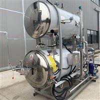 400实验室用小型电气两用杀菌锅