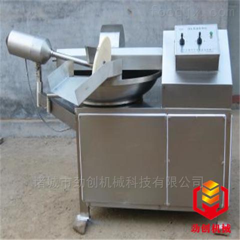 新型全自动饺子馄饨斩拌机 鱼豆腐加工设备