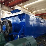 KJG系列煤泥烘干设备,泥炭干燥机