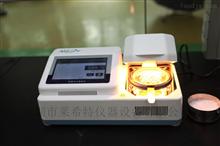 LXT-310石膏相组分析仪使用范围