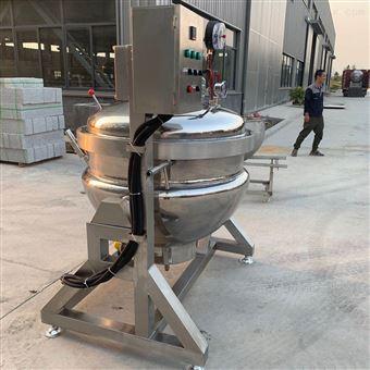 400L大骨熬制高压蒸煮锅