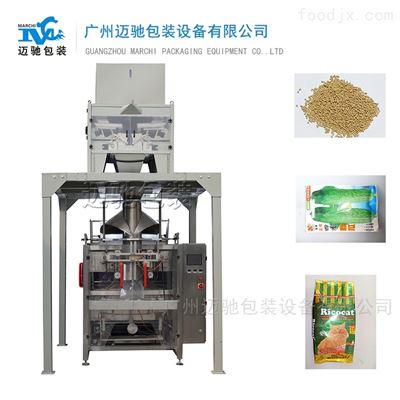 种子包装机械设备