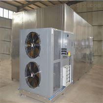 SDN-1000空氣能熱泵烘干機