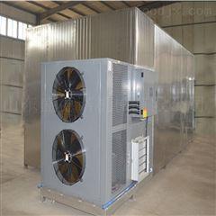 SDN-1000空气能热泵烘干机