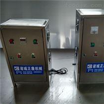 不锈钢臭氧发生器
