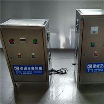 移动式空气消毒臭氧发生器