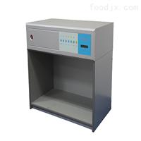 YG982B型标准光源箱