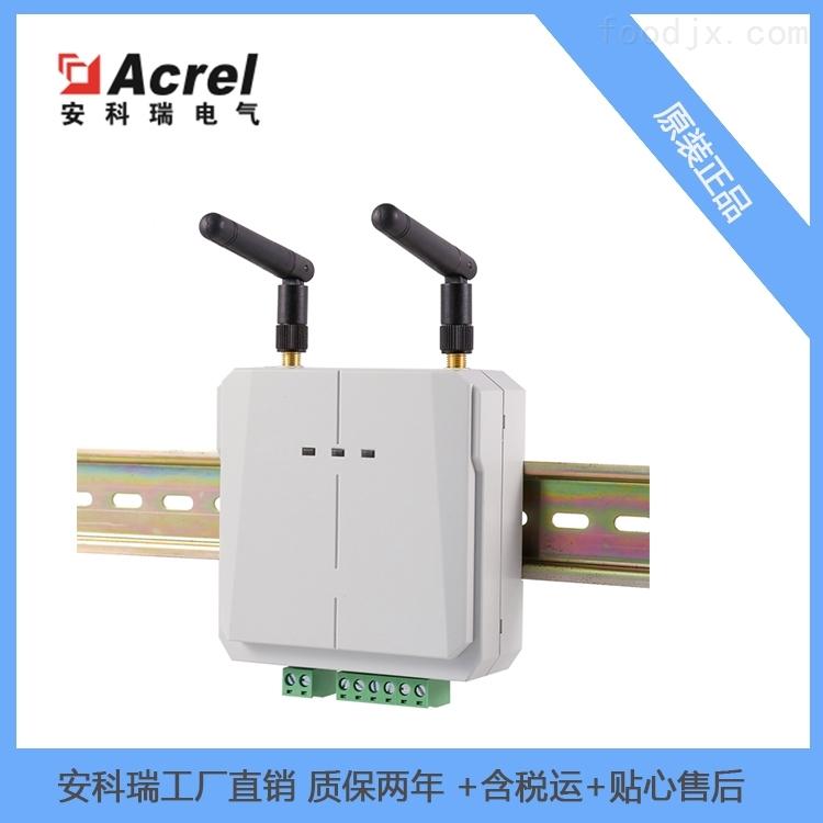 厂家在线测温装置 采集接收单元