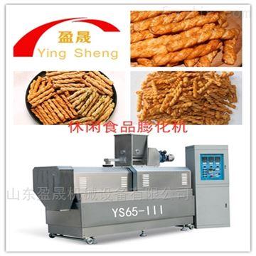 YS65-II油炸食品生产线