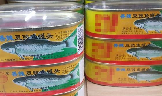 国外罐头食品遭囤货 你对罐头的偏见还没消除吗?