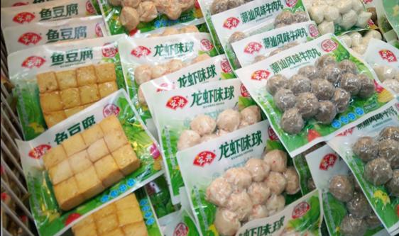 速冻食品市场供销两旺 四家企业业绩十分抢眼