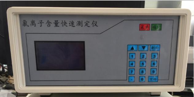 混凝土氯离子含量快速测定仪产品图