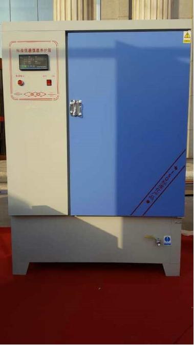 混凝土标准养护箱产品图片