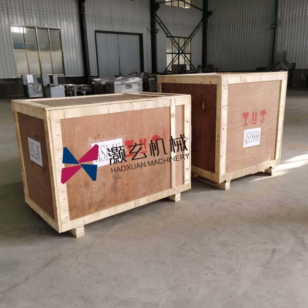 出口澳大利亚贴体真空包装机