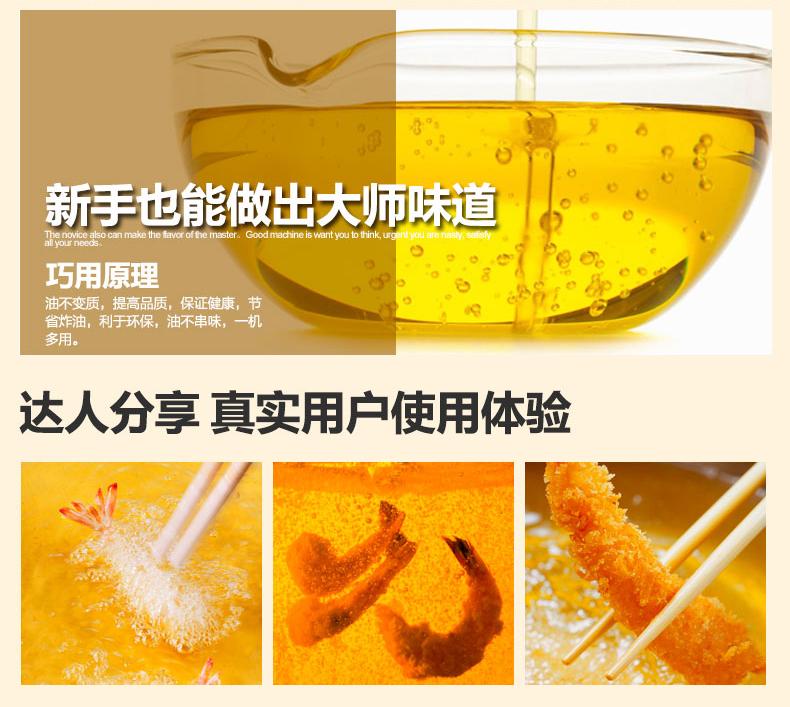 <strong>广东油水一体式蚕豆油炸机提高品质</strong>