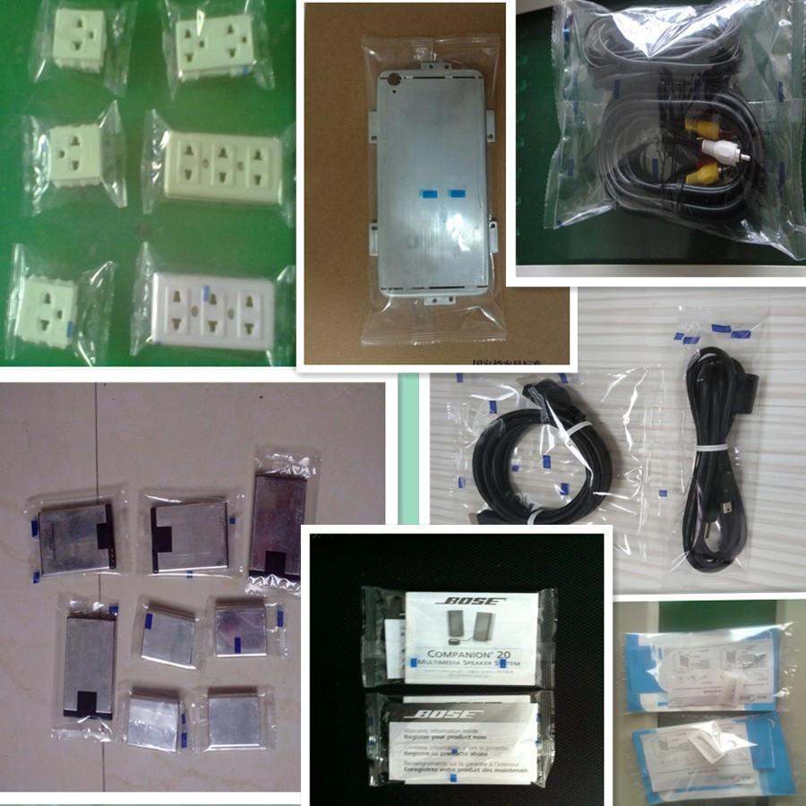 手机充电宝包装机