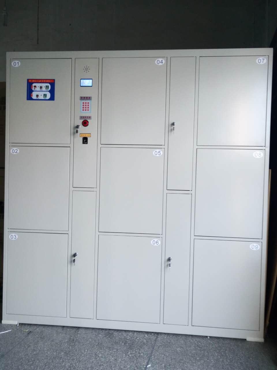条码储物柜