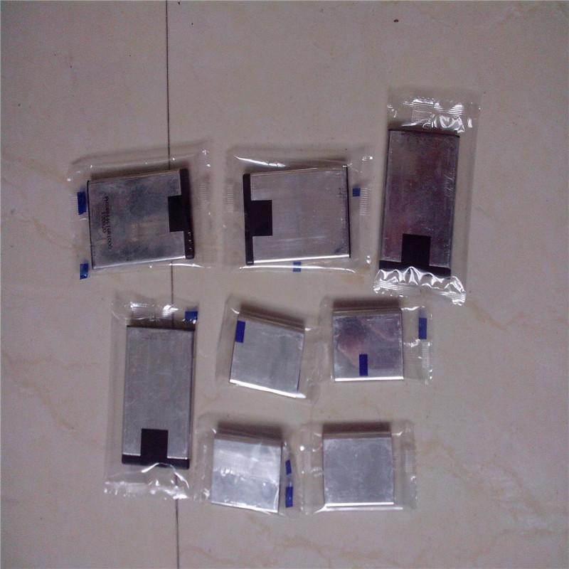 电池包装机