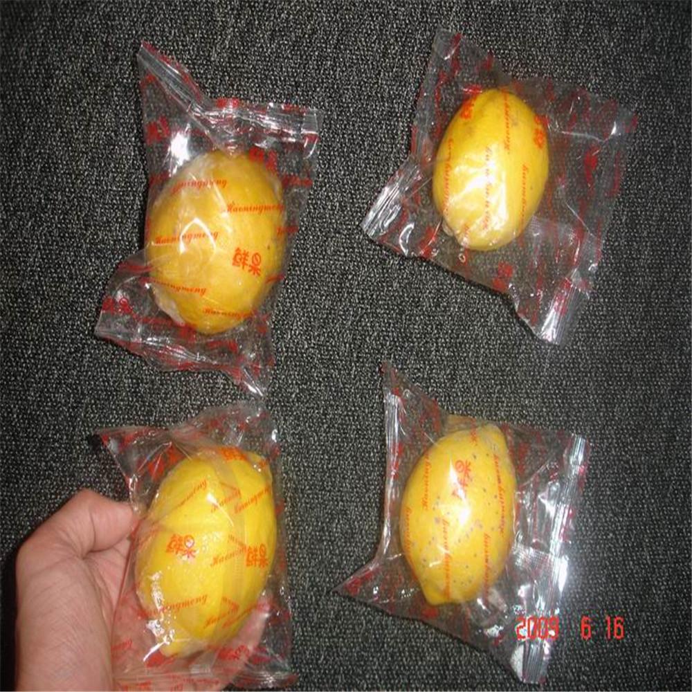 <strong>江西脐橙自动包装机厂家 橙子自动包装机价格 水果包装机械设备</strong>