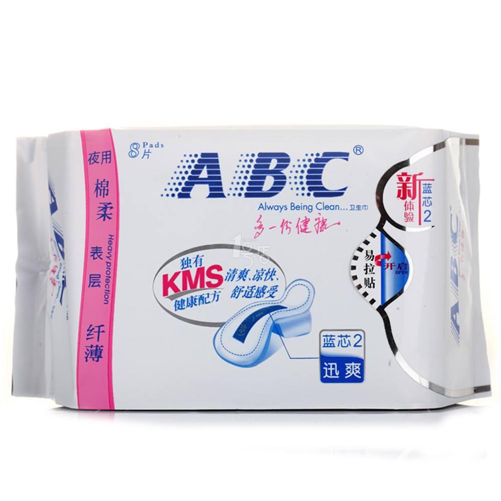 卫生巾包装机