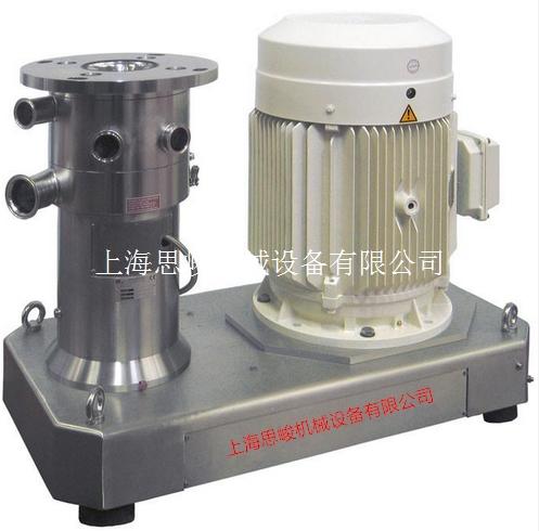 GBI粉液混合機