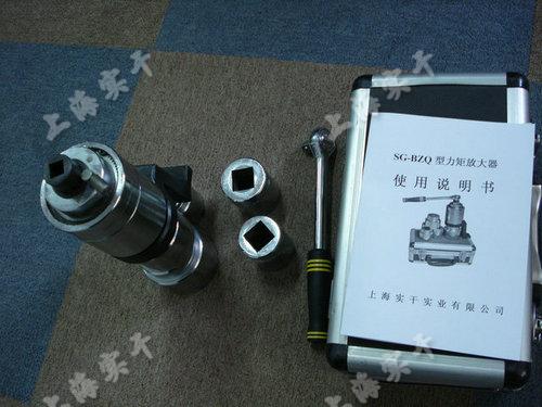 SGBZQ力矩扳手倍增器图片