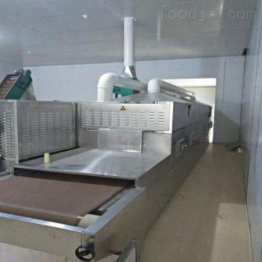 微波干燥机 微波烘干机 微波干燥杀菌设备