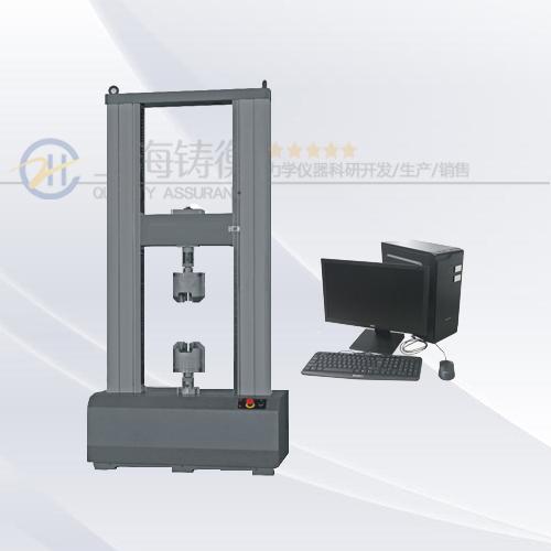 SG9200 微机控制电子万能试验机图片