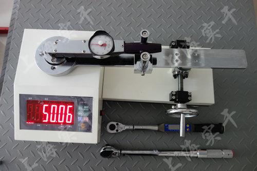手动扭力矩扳手校准仪-手动扭力矩扳手校准仪