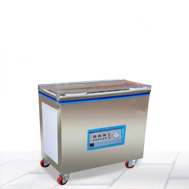 粮食真空包装机