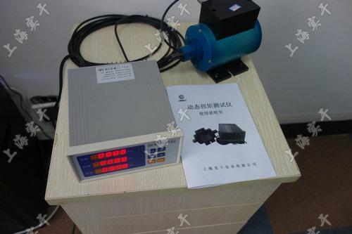 电机扭转速检测力仪,50N.m电机动态转速扭力检测力仪品牌